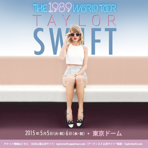 Taylor Swift Lands In Japan My Best Tour Wishes To You The Swift Agency